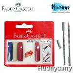 Faber-Castell GRIP 2001 Eraser Caps (Buy 3 Get 1 Free)