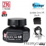 Kuretake Zig Manga Comic Black Ink 60 - Black