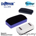 Dolphin Magnetic White board Duster Eraser
