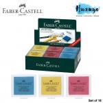 Faber-Castell Kneaded Charcoal Art Eraser 18pcs/box