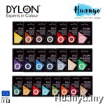 Dylon Multi-Purpose Fabric Dye 5g (Per pcs)