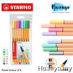 Stabilo Point 88 Fineliner Pen 0.4 mm - 8 Pastel Wallet Set