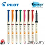 Pilot Fude Makase Colour Brush Pen - Extra Fine (Per Pcs)