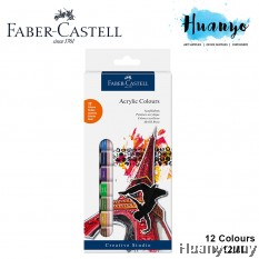 Faber-Castell Acrylic Colours Paint Starter Kit Set (Colours of 12)