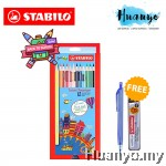 Stabilo Swans 12 Premium Colour Pencils Back to School Value Pack