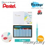 Pentel Aquash Water Colour Oil Pastels (12 Colours + Aquash Brush Pen)