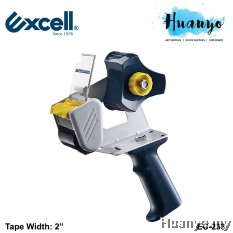 Excell SafeGuard™ EC-233 Tape Dispenser 2""