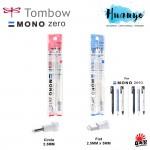 Tombow Mono Zero Eraser Refill 2pcs pack Round / Flat [Refill]