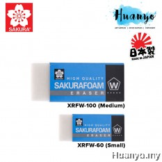 Sakura Foam Art Eraser XRFW-60(Small) / XRFW-100 (Medium)