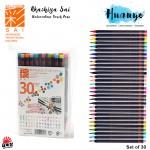 Akashiya Sai Artist Water Colour Fude Brush Pen 30 Japanese Traditional Color Set