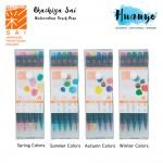 Akashiya Sai Artist Water Colour Fude Brush Pen 5 Japanese Traditional Color Set