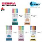 Zebra Mildliner Double Sided Twin Tip Highlighter Pen Set of 5