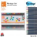 Akashiya Sai Artist Water Colour Fude Brush Pen 20 Japanese Traditional Color Set