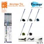 Akashiya Sai Artist Thin Line Fude Brush Pen Earth Tone Colour (Set of 5)