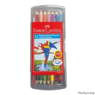 Faber-Castell Watercolour Pencil 12S