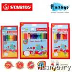 Stabilo Swans Jumbo Colour Pencil Free Sharpener (12S / 12L / 18 / 24 Colours)