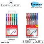 Faber-Castell True Gel Colour Wallet Set Of 6 (Light Colour / Dark Colour)