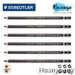 Staedtler Mars Lumograph Black Sketching Drawing Pencil 100B [8B/EE,7B -HB](Per pcs)