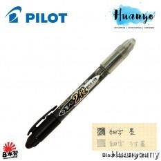 Pilot Futayaku Double-Sided Calligraphy Brush Pen Fine & Medium Tips (Black & Grey Ink)