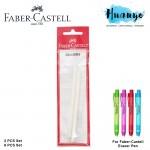 Faber-Castell Eraser Pen Refill Set (2pcs / 6pcs) [REFILL]