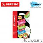 Stabilo Exam Grade Colourful Dust Free Eraser Value Pack (Set of 3) 1191GBL3