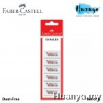 Faber-Castell PVC/Dust Free Eraser Value Pack (Set of 6)
