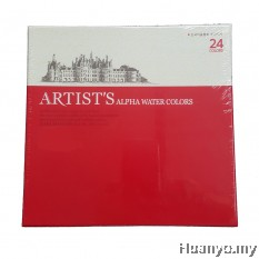 Alpha Artists' Water Colour 24 Colors Set