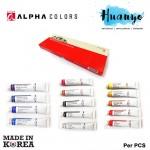 Alpha Artists' Water Colour Watercolour 7.5ML Tube (Per Pcs)