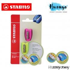 Stabilo X Shock Shock Resistant Sharpener 4521 (2pcs / Blister Pack)