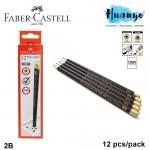 Faber-Castell Exam Grade Tri Grip 2B Pencil 311802 (12 pcs / box)