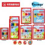 Stabilo Swans Colour Pencil 12 / 24 / 36 / 48 / 48 Neon & Metallic Color Set