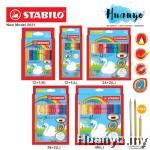 Stabilo Swans Colour Pencil Set of 12 / 24 / 36 / 48 / 48 ( 2021 New Set Free 1/2 pcs color pencil)