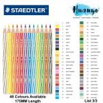 Staedtler Luna Water Colour Pencil [Per PCS, up to 48 color] (List 3/3)