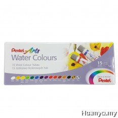 Pentel Water Colours 15 Colours Set