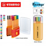 Stabilo Point 88 Fineliner Marker Pen 0.4 mm - 20 Color Limited Edition Gift Set (Zebrui Edition / Colour Parade Edition)