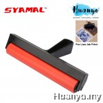 Syamal Rubber Art Roller Stamping Tool for Crafts Lino Printmaking (20cm)