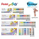 Pentel Arts Water Colour Set ( 12 / 15 / 18 / 24 Colours Set)