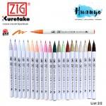 Kuretake Zig Clean Color Water Colour Real Brush Pen (Per PCS) [List 2/2]