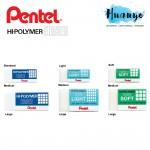 Pentel Hi-Polymer Writing & Drawing Art Eraser (Soft / Light / Standard)