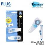Plus Whiper MR Correction Tape 2 PCS Refill Set (Blue - 5MM x 6M) [Refill]