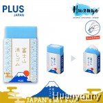 PLUS Limited Edition Japan Mount MT. Fuji Art & Writing Eraser (30th Anniversary Limited Edition)