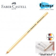 Faber-Castell Perfection Art Eraser Pencil 7058
