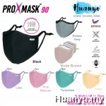 ProXmask 90 5 Layer Anti Bacterial Reusable Washable Fabric 3D Face Mask with Nose Clip & Adjustable Ear loop (Pastel Colour | Water Repellent | Up to 60 Hand Washes | Breathable | Skin Friendly)