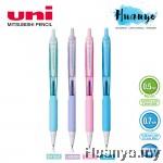 Uni Jetstream 101 Retractable Rubber Grip Roller Ball Pen 0.5mm / 0.7mm (Sweet Pastel Body Color, Blue Ink) SX-101-FL