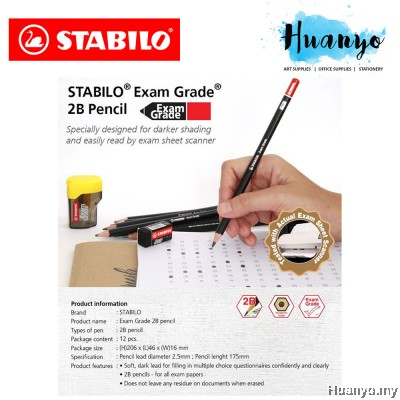 Stabilo Exam Grade 2B Pencil (Black & Colour Series, Set of 12 / 6, Jumbo ,Value Pack & Exam Set)
