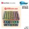 Alpha Poster Colour Bottle 15ML (Per Pcs) [List 2/2]