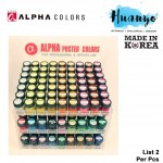 Alpha Poster Colour Bottle 15ML (Per Pcs) [List 2/2]