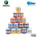 Marie's Acrylic Colour Paint 100ML No. A1100 (Per Bottle) [List 2 /2]