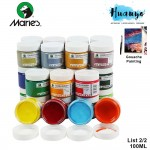 Marie's Non Toxic Gouache Opaque Water Colour Paint G-1100 (100ML ,Per Bottle) [List 2/2]