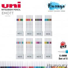Uni Emott Fineliner Colour Sign Pen 0.4MM (Set of 5, Vivid/Passion/Vintage/Island/Candy Pop/Floral/Nature/Retro Color)